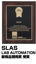 SLAS New Product Award Winners in 2012 SLAS.